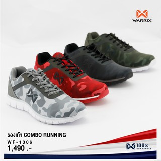WARRIX รองเท้า MAXIMUM RUNNER WF-1306