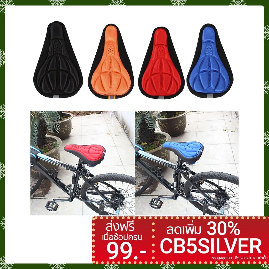 2Pcs Road MTB Bike Quick Release Seat Post Seatpost Clamp Bolt Binder Skewer