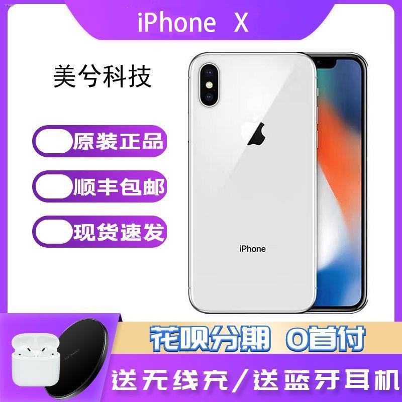 ๑☍▨[เปิดใช้งาน] Apple/ iPhone X US รุ่น Apple X โทรศัพท์มือถือใหม่เอี่ยม Full Netcom 4G Apple 5.8 นิ้ว