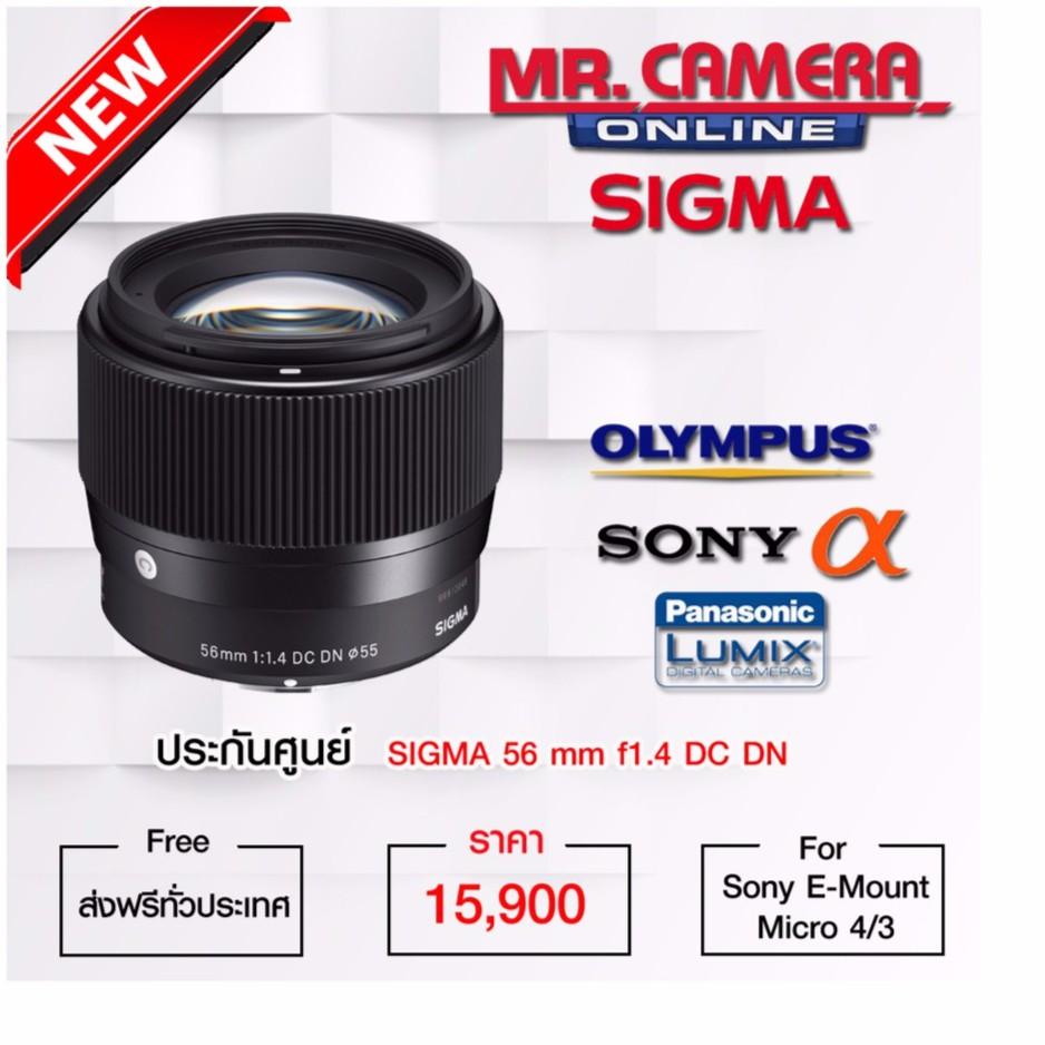 SIGMA 56 mm f1.4 DC DN