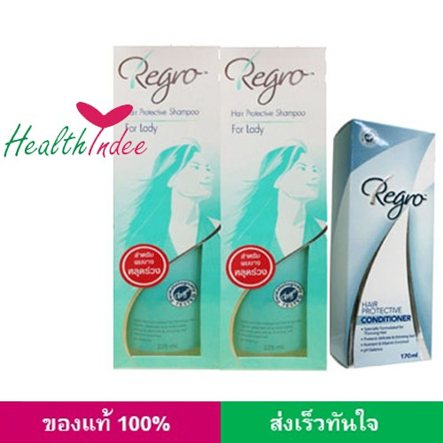 Regro Shampoo for Lady 225 มล. แพ็ค2 Free Regro Conditioner 170 มล.