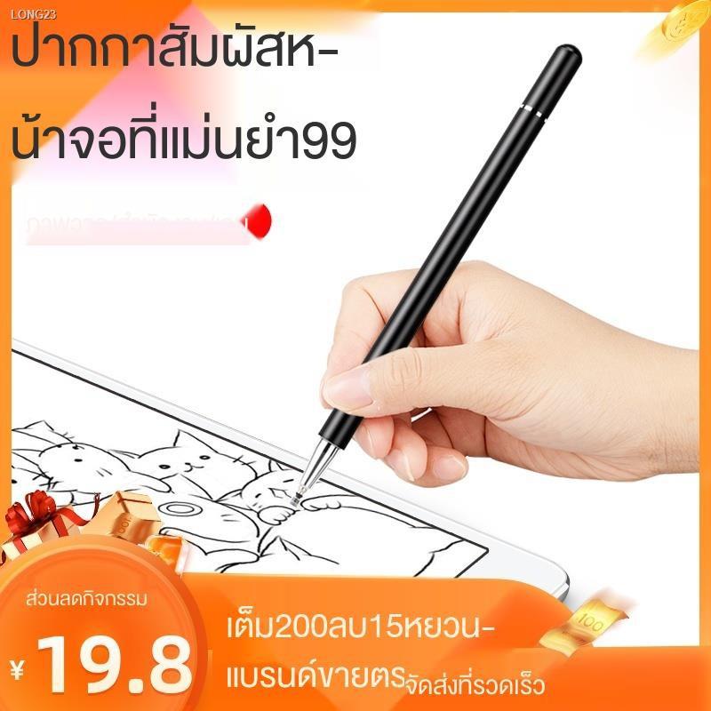 ปากกาไอแพด [วางมือบนจอได้] ปากกาไอแพด วางมือแบบ Apple Pencil stylus ipad ┋✼Huawei vivo millet oppo Apple ipad fine-tip