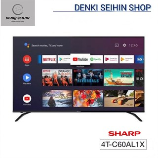 SHARP AQUOS UHD TV 4K Smart Android TV ขนาด 60 นิ้ว 60AL1X รุ่น 4T-C60AL1X