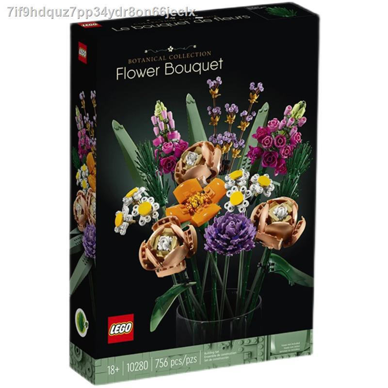 Legoเลโก้™۞LEGO 10280 Bouquet 10281 Bonsai Tree Chinese Potted Flowers New Year Decoration Building Block Toys