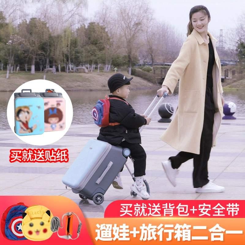 つㇱ กระเป๋าเดินทางล้อลาก กระเป๋าเดินทางล้อลากใบเล็ก. กระเป๋าเด็กขี้เกียจสามารถติดตั้งรถเข็นกระเป๋าสิ่งประดิษฐ์ตุ๊กตา