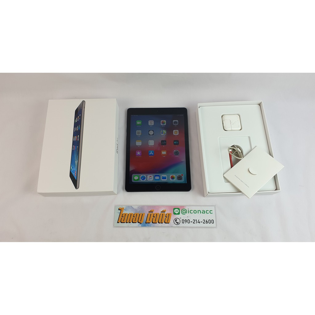 (มือสอง) iPad AIR1 32GB LLa Cell+Wifi อุปกรณ์ครบ | ส่งฟรี มีเก็บเงินปลายทาง