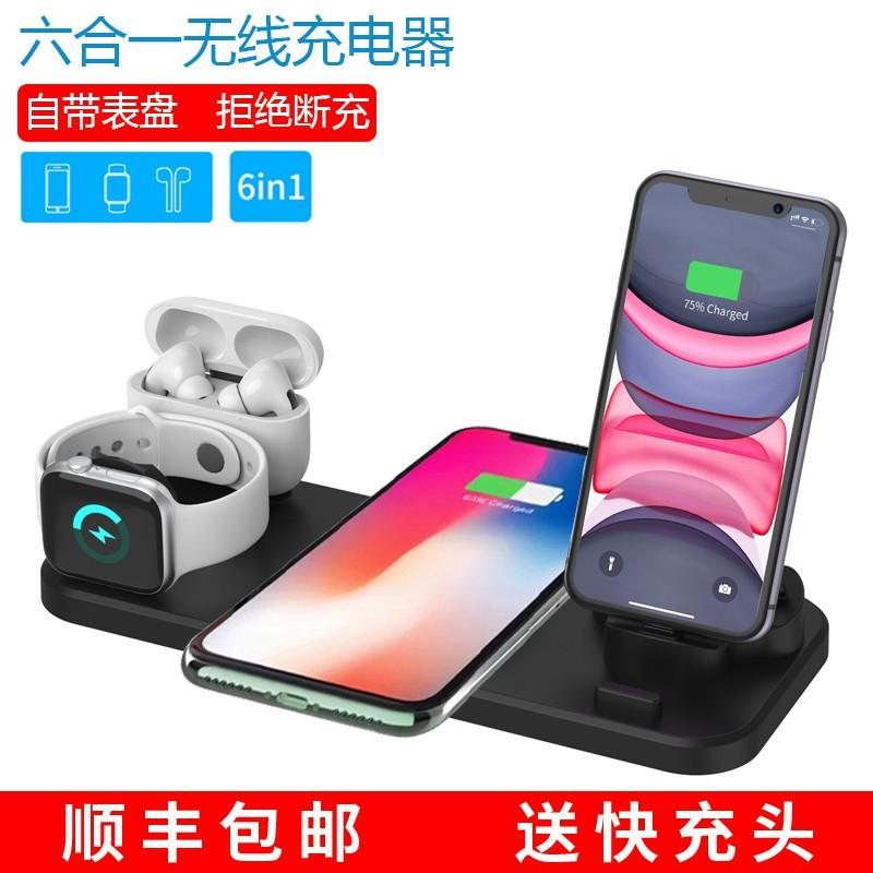 💖Huawei watch charger💖 Charging base ที่ชาร์จไร้สายหกในหนึ่งเดียว Huawei P40pro Apple iPhone11pro สูงสุดสามในหนึ่งฐาน 18W ชาร์จเร็ว xsmax บอร์ดชาร์จนาฬิกา 5 นาฬิกาที่วางหูฟัง AirPods Pro