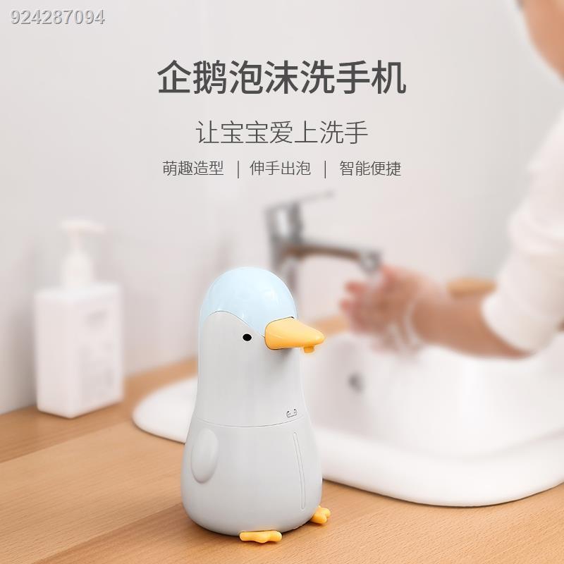 เจลล้างมือเด็ก▲◇❖ญี่ปุ่น FaSoLa Penguin ชาร์จอัตโนมัติแบบชาร์จไฟได้โฟมโทรศัพท์มือถือตู้ทำสบู่ห้องน้ำสมาร์ท