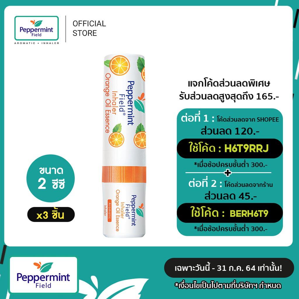 Peppermint Field Inhaler Orange Oil ยาดมเป๊ปเปอร์มิ้นท์ ฟิลด์ กลิ่นส้ม จำนวน 3 ชิ้น