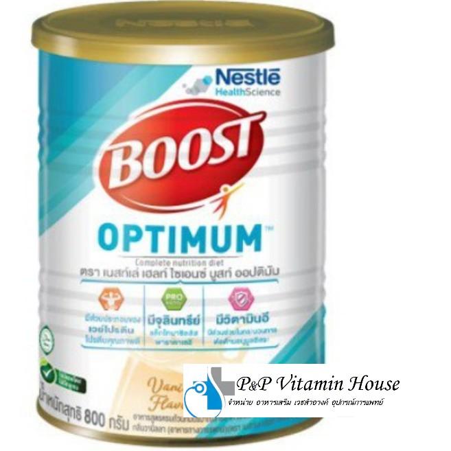 โฉมใหม่!!! Boost Optimum นิวเทรน ออปติมัม กลิ่นวานิลลา ขนาด 800 กรัม