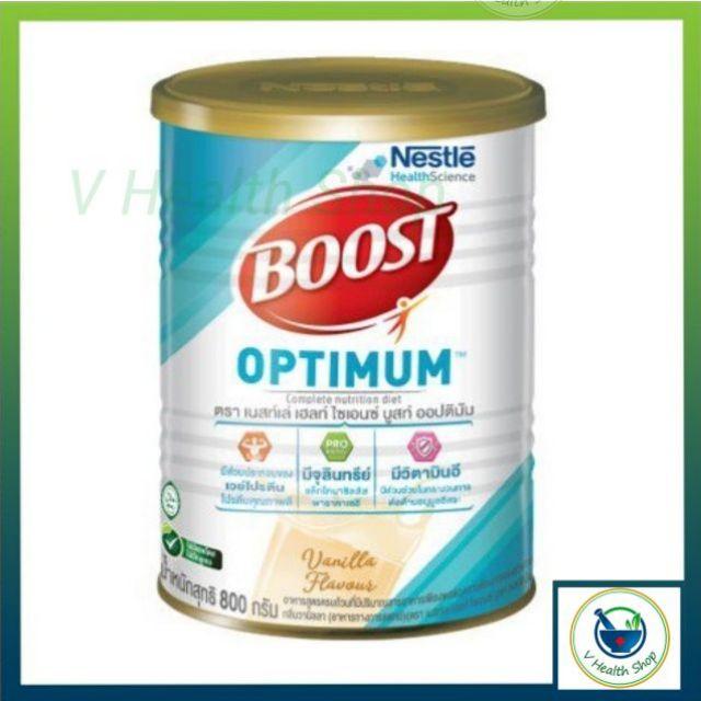 Optimum Boost  บูสท์ ออปติมัม 800 g