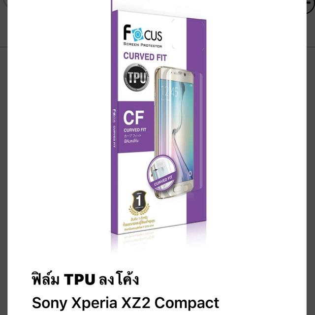 ฟิล์ม sony Xperia XZ2 compact แบบTPU ลงโค้ง
