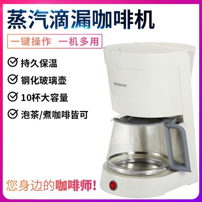 เครื่องชงกาแฟ】โปรโมชั่นครัวเรือนอัตโนมัติมัลติฟังก์ชั่หยดทั้งหมดในหนึ่งเดียวเครื่องนึ่งฟองหม้อกาแฟทำชา