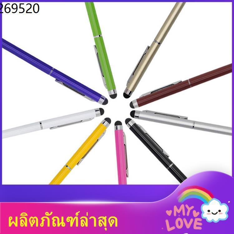 ปากกาทัชสกรีน applepencil ไอแพด ปากกาไอแพด apple pencil ♭ซื้อ 2 แถม 1 Apple ipad capacitive pen stylus touch screen styl
