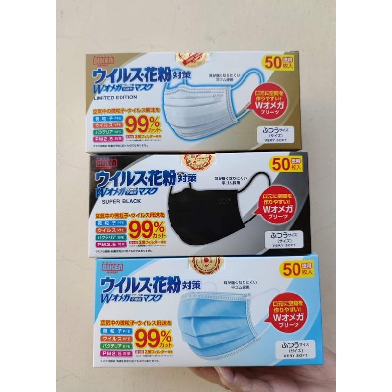 แมสญี่ปุ่น หน้ากากอนามัย BIKEN 3 สี ขาว ฟ้า และดำ ความหนา 3 ชั้น สินค้าของแท้ 💯‼️‼️‼️