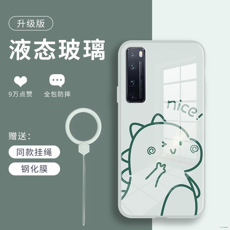 ยางยืดออกกําลังกาย❐✜(มือถือ ฟิล์มนิรภัย)  เคสโทรศัพท์มือถือ Huawei nova7pro แก้วเหลวใหม่ เปลือกป้องกันรวมทุกอย่างป้องกั