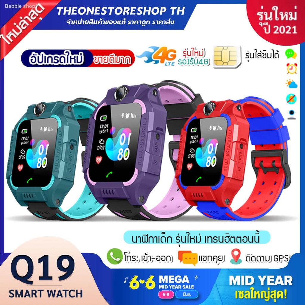 ⚡พร้อมส่ง⚡❄นาฬิกา ไอ โม่ z6 นาฬิกากันเด็กหาย Q88 นาฬิกา สมาทวอช z6z5 ไอโม่ imoรุ่นใหม่ นาฬิกาเด็ก นาฬิกาโทรศัพท์ เน็ต 2G