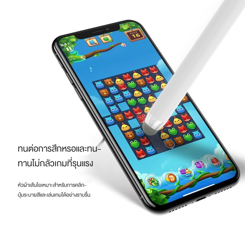 applepencil applepencil 2 ปากกาทัชสกรีน android สไตลัสb ✽✸♟ปากกาทัชสกรีน ipad โทรศัพท์มือถือแท็บเล็ตแอปเปิ้ลเขียนด้วยล
