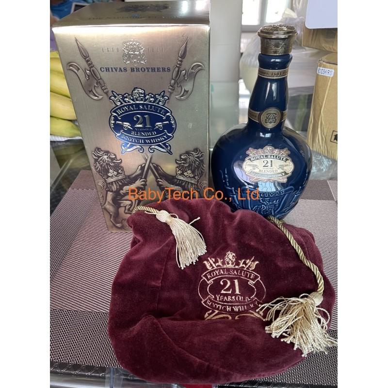 ขายของตู้โชว์! ขวดเหล้า Chivas royal salute 21 years +ถุงกำมะหยี่