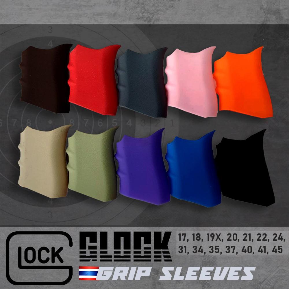 a1a8bd3040e08cd0556748de83db7782 - ซิลิโคนกันลื่นด้ามปืน Glock กริปยางหุ้มกันลื่นปืนกล็อก งานไทย Glock Grip Sleeves Anti-Slip  <ul><li>ปลอกยางซิลิโคนกันลื่นใส่ด้ามปืน Glock Grip Sleeves Anti-Slip</li><li>สำหรับปืน Glock และปืนสั้น ที่มีขนาดด้ามใกล้เคียงกัน</li><li>กันลื่นลดรีคอย จับได้ถนัด กระชับ เต็มนิ้วมือ</li><li>ยางไม่เสื่อมสภาพ ไม่แข็งกรอบ</li><li>ไม่ละลายเยิ้ม หรือเป็นคราบเหนียว</li><li>ทนแดด ทนน้ำ ทนต่อสภาพแวดล้อม สีไม่ตก</li><li>ดูแลเช็ดล้างทำความสะอาดง่าย</li><li>วัสดุมีความบริสุทธิ์ ไม่มีสารเคมี ที่สามารถทำปฏิกิริยากับตัวด้าม และฝ่ามือ</li></ul>