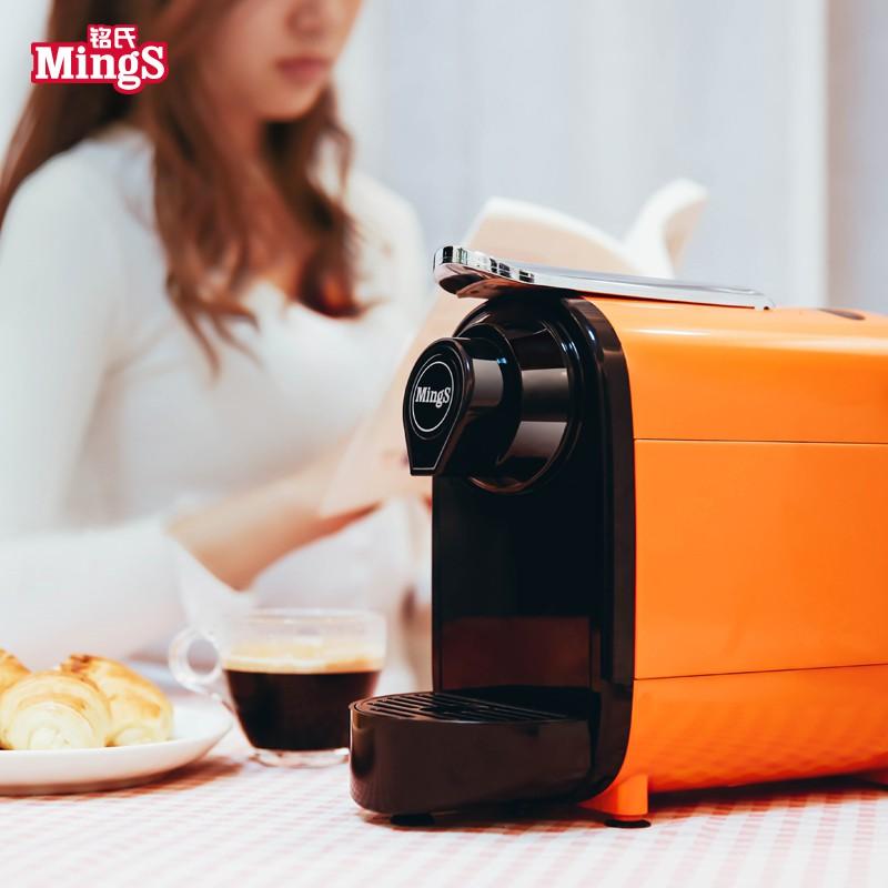 เครื่องทำกาแฟแคปซูล Mings automatic capsule machine coffee machine imported Italian portable small household