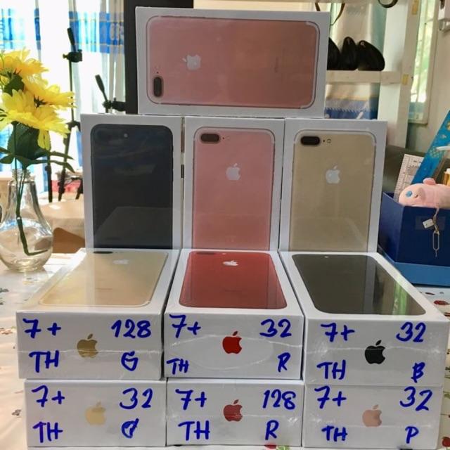 มือถือมือสองIphone  7 plus   32gb /128gb ประกันร้าน1ปี