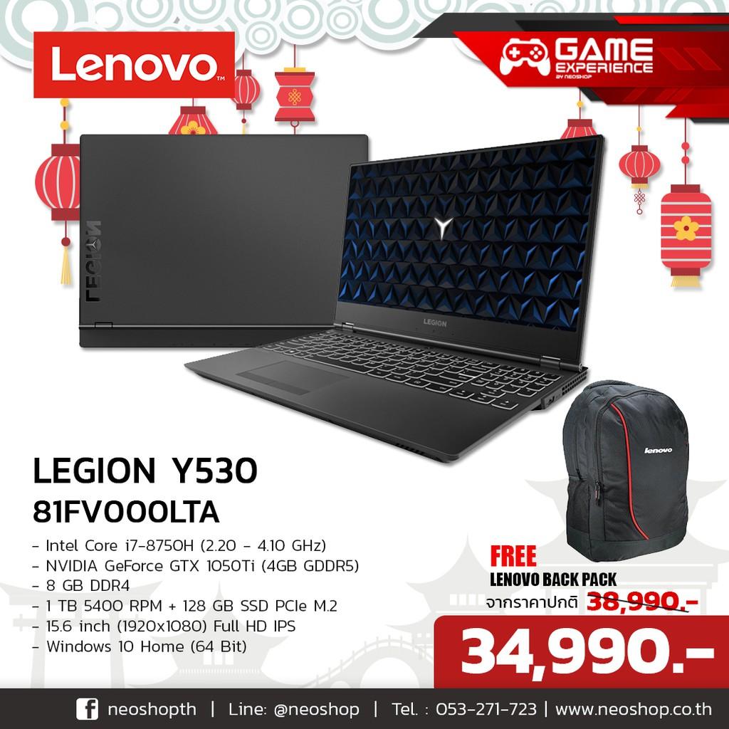 Lenovo LEGION Y530 81FV000LTA