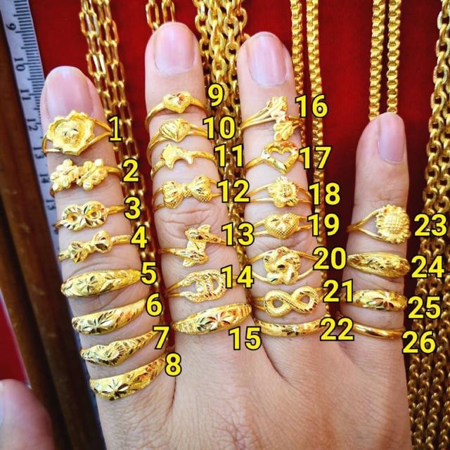 แหวนทอง1กรัม