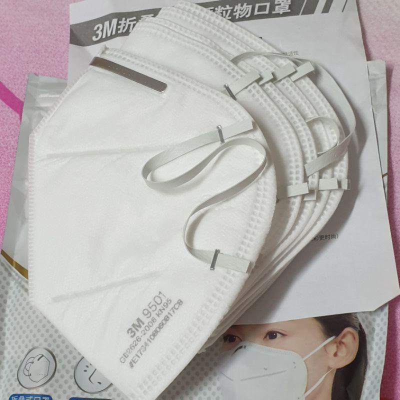 แบ่งขาย 3M N95 Mask หน้ากากอนามัย รุ่น 9501
