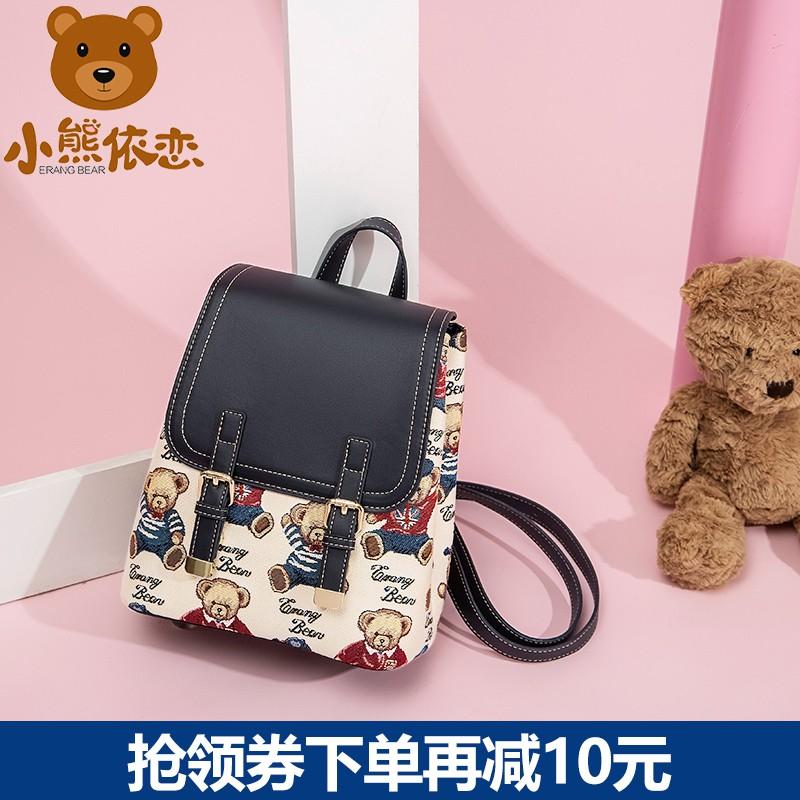 Winnie the Pooh กระเป๋าเป้สะพายหลังรุ่นเกาหลีกระเป๋าเป้สะพายหลังแบบสบาย ๆ กระเป๋าน่ารัก กระเป๋าเดินทางใบเล็กกระเป๋าเดิน