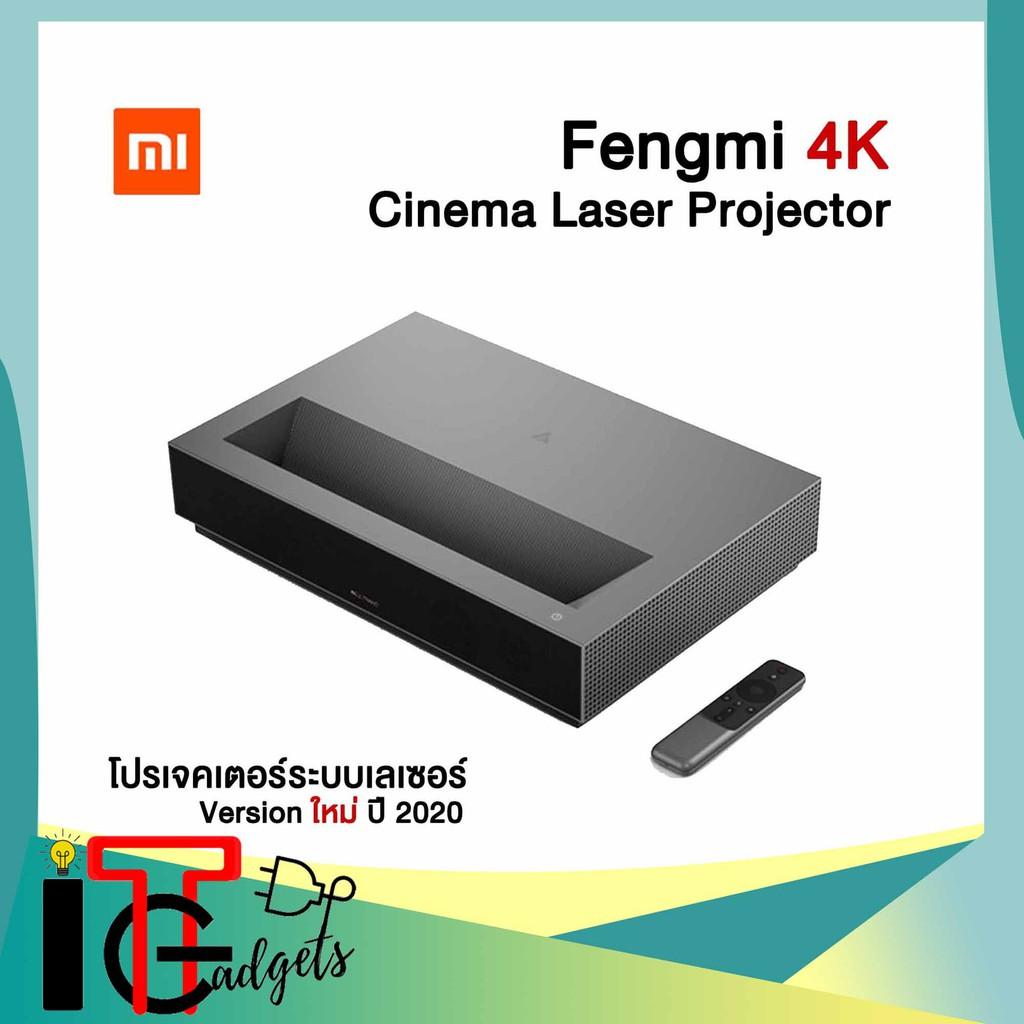 Xiaomi Fengmi 4K Cinema Laser Projector (Version ใหม่ ปี 2020) โปรเจคเตอร์ระบบเลเซอร์