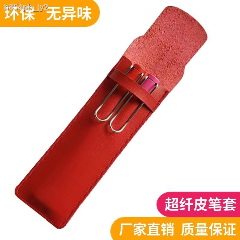 กระเป๋าดินสอ♣✳pen case pen case lamy Lingmei pen เคสนักเรียน ธุรกิจ applepencil หนัง ปากกา case