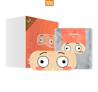 Xiaomi Constant Temperature Steam Eye Mask Moisturizes Eyes Relieves Eye Fatigue Heat Helps Sleep Funny Expression หน้ากากตาไอน้ำ