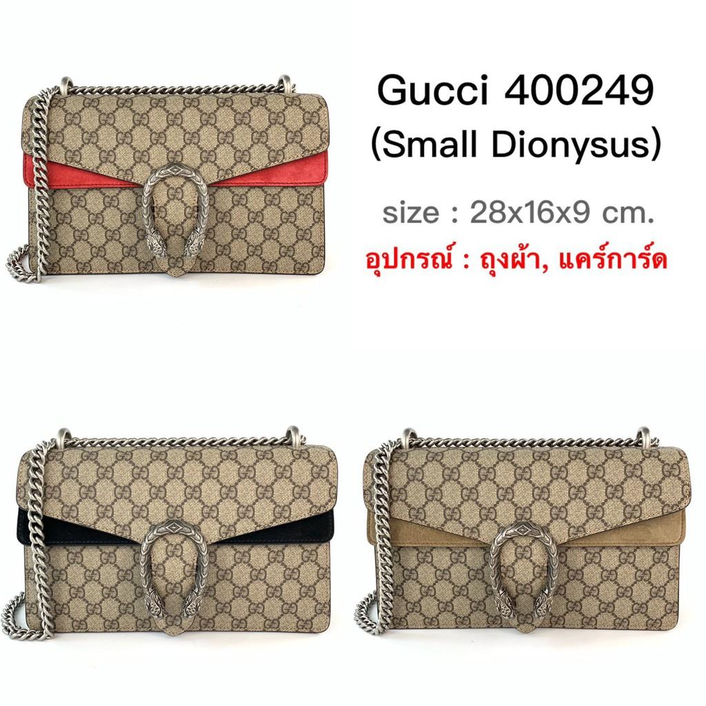 Gucci Dionysus small ของแท้ 100%