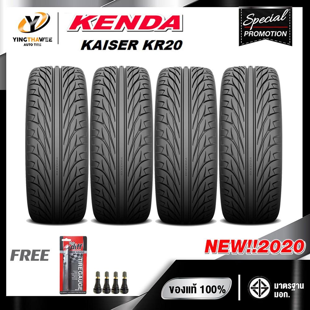 [จัดส่งฟรี] KENDA 265/50R20 ยางรถยนต์ รุ่น KAISER KR20 จำนวน 4 เส้น แถม เกจวัดลมยาง 1 ตัว + จุ๊บลมยางแกนทองเหลือง 4 ตัว