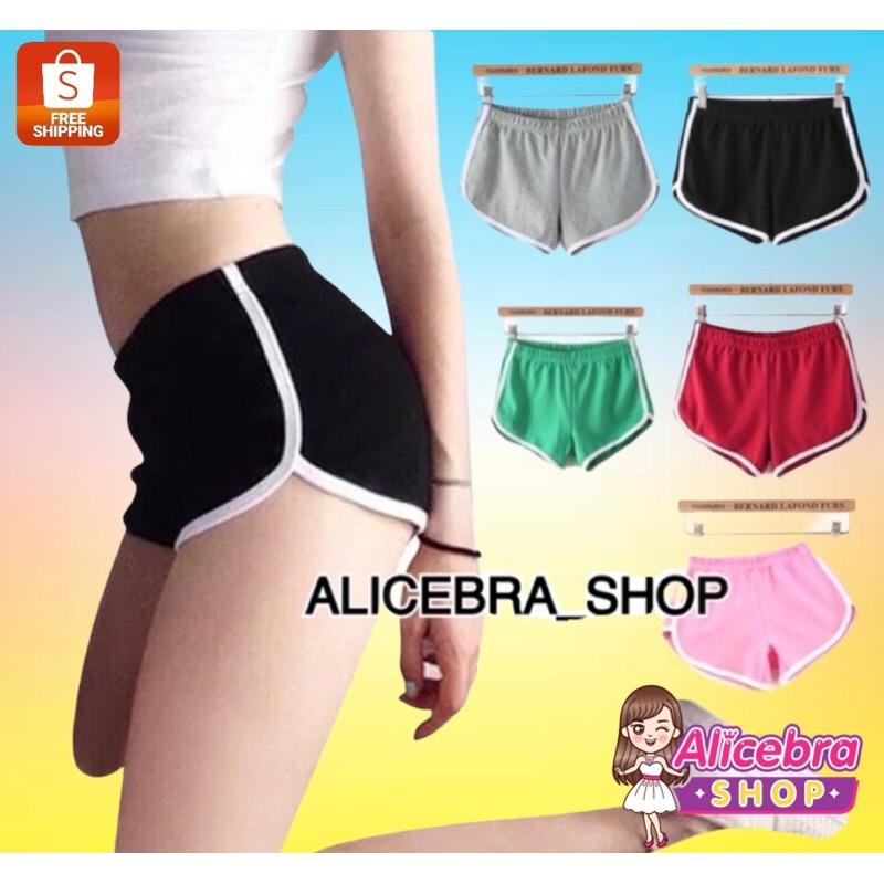 ALICEBRA กางเกงขาสั้น มี15สี ใส่สบายผ้านิ่ม เอวยางยืด ใส่สบาย