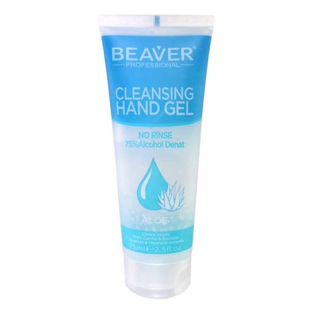 Beaver Cleansing Hand Alcohol 75% Gel เจลล้างมือ แอลกอฮอล์เจล