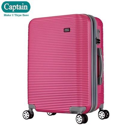 ☁กรณีรถเข็นโลโก้ ABS เอง ของขวัญกระเป๋าเดินทาง 20 24 28 นิ้วกระเป๋าเดินทางล้อสากลรหัส1