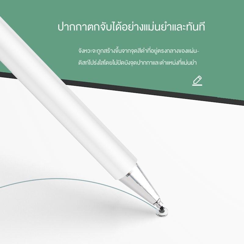 【COD】applepencil applepencil 2 ปากกาทัชสกรีน android สไตลัสa❐□☒ปากกาสไตลัส matepad pro ของ Huawei สไตลัสโทรศัพท์มือถ