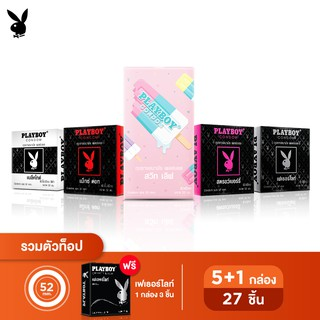 Playboy Condoms special set 52 mm. New Fetherlite, New Maxx dot , New Black tie, New Strawberry, Sweet Love