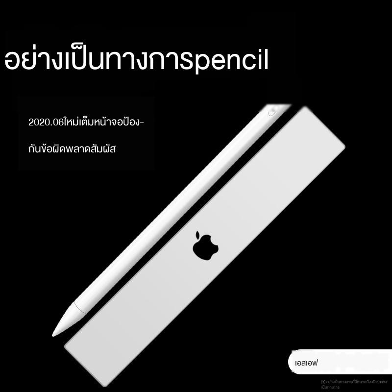 【สไตลัส】Apple pencil capacitive pen ipad แท็บเล็ตรุ่นแรกของ ระบบสัมผัสลายมือทัชสกรีนโทรศัพท์มือถือรุ่นที่สอง air3 pro