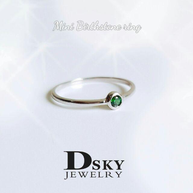 แหวนเงินแท้925 แหวนแฟชั่น แหวนราคาถูก แหวนวันเกิดมินิฝังมรกต สไตล์มินิมอล ชุบทองคำขาว ไม่ลอก ไม่ดำ