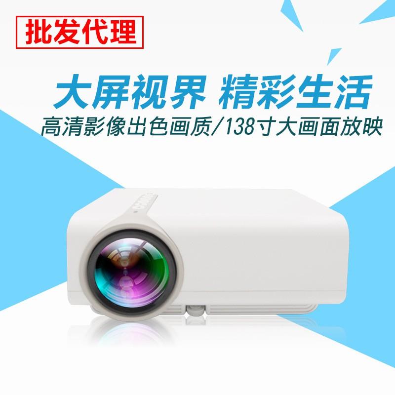 ใหม่ YG520 HD Projector Family Mini LED Projector 1080p Decoding Entertainment Projector