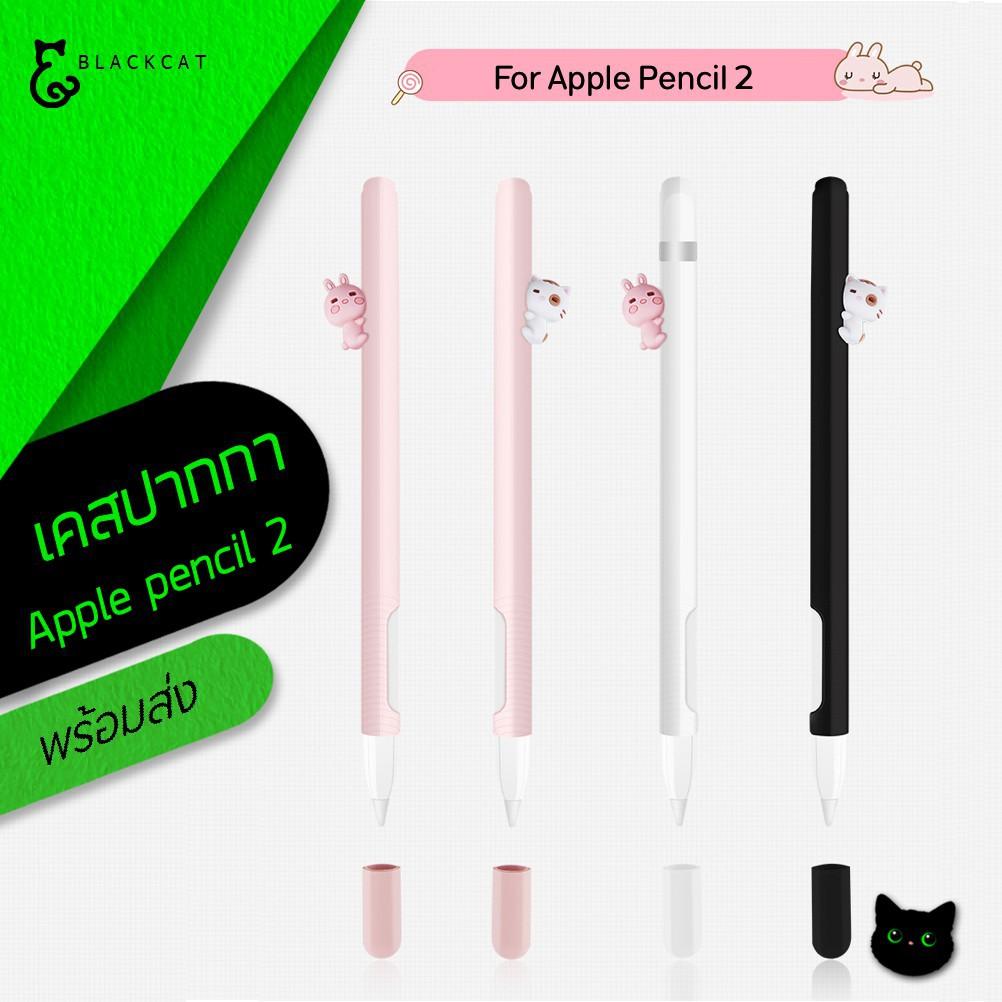 💥โค้ดลด10%💥 Apple pencil Case 2in1 (Gen2) ปลอกปากกา รูปการ์ตูน apple pencil เคสซิลิโคน กันหาย Apple Pencil Case เคสเคส