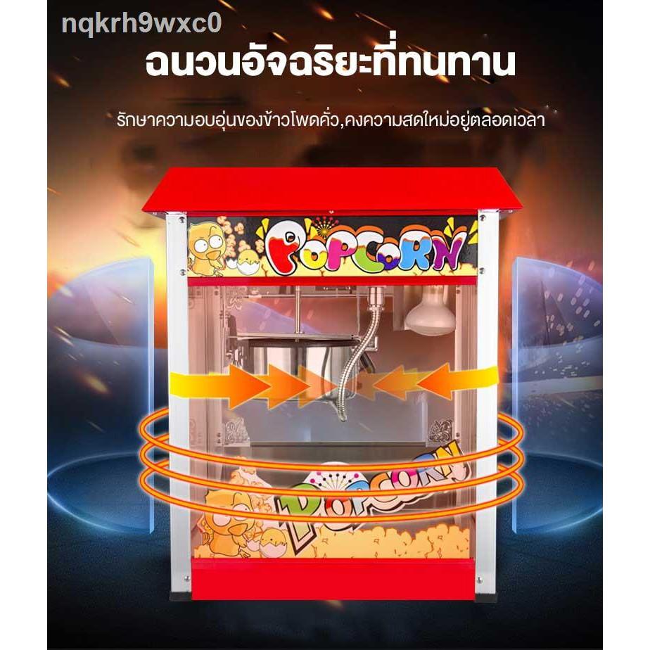 【แฟชั่น】ஐPhliplus เครื่องทำป๊อปเครื่องทำป๊อปอัพตู้อบตู้ทำป๊อบตู้ 8 กล่องตู้ป๊อปอัพตู้ล้างตู้เครื่องทำป๊อปคอร์น