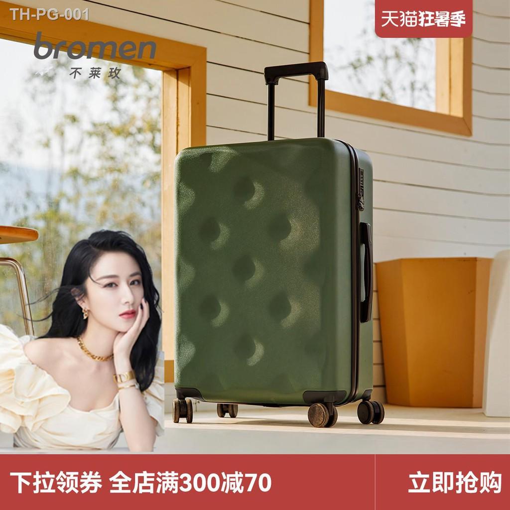 ▧ↂกระเป๋าเดินทาง Bulaimei กระเป๋าเดินทางใบเล็กหญิง ความจุมาก เงียบ ล้อสากล กระเป๋าเดินทางรถเข็นน้ำหนักเบา ขึ้นเครื่อง 20