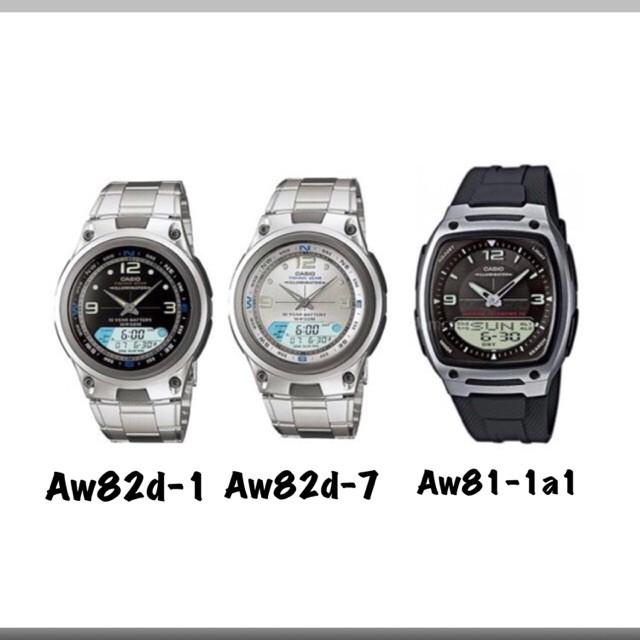 Casio ของแท้ 100% นาฬิกาผู้ชาย สายยาง สายสแตนเลส AW82D AW81 พร้อมกล่องและรันาฬิกา casio ผู้หญิงนาฬิกา casio ชาย