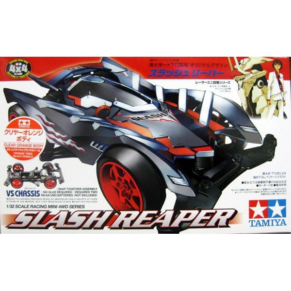 Tamiya 95219 Slash Reaper Clear Orange Body/Tires Special (VS Chassis) | Shopee Thailand