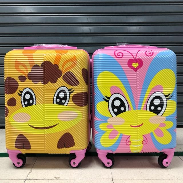 กระเป๋าเดินทางสำหรับเด็ก 16นิ้ว และ20นิ้ว