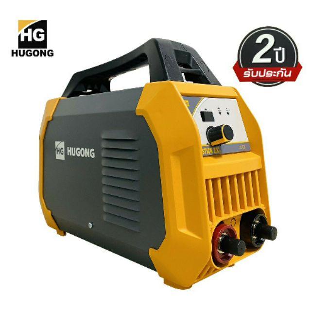 ตู้เชื่อม HUGONG เครื่องเชื่อมไฟฟ้า INVERTER ESTICK 200E III